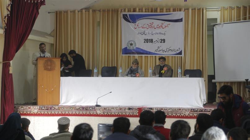 Central University of Kashmir